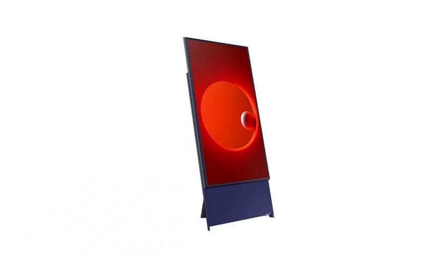 Presentaron un televisor vertical: ¿para qué servirá?